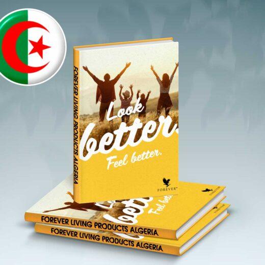 كتالوج فوريفر الجزائر