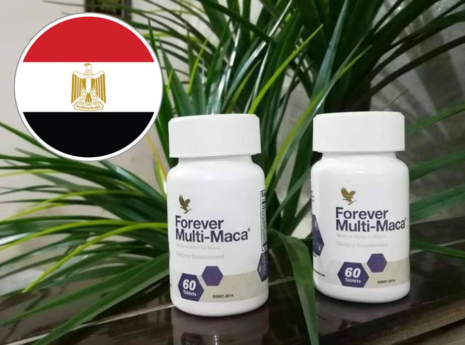 ملتي ماكا في مصر 3