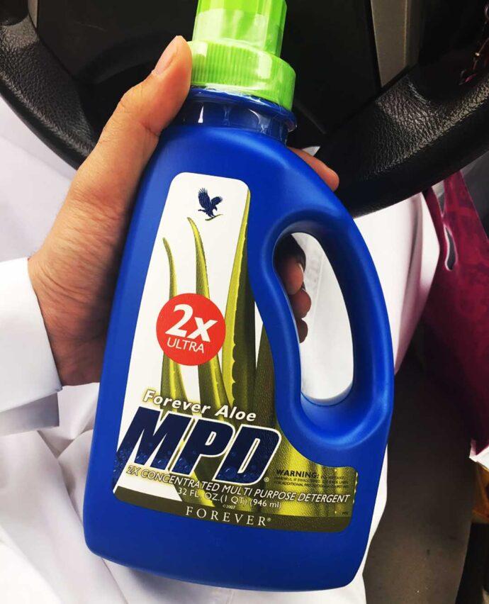 منظف MPD 1