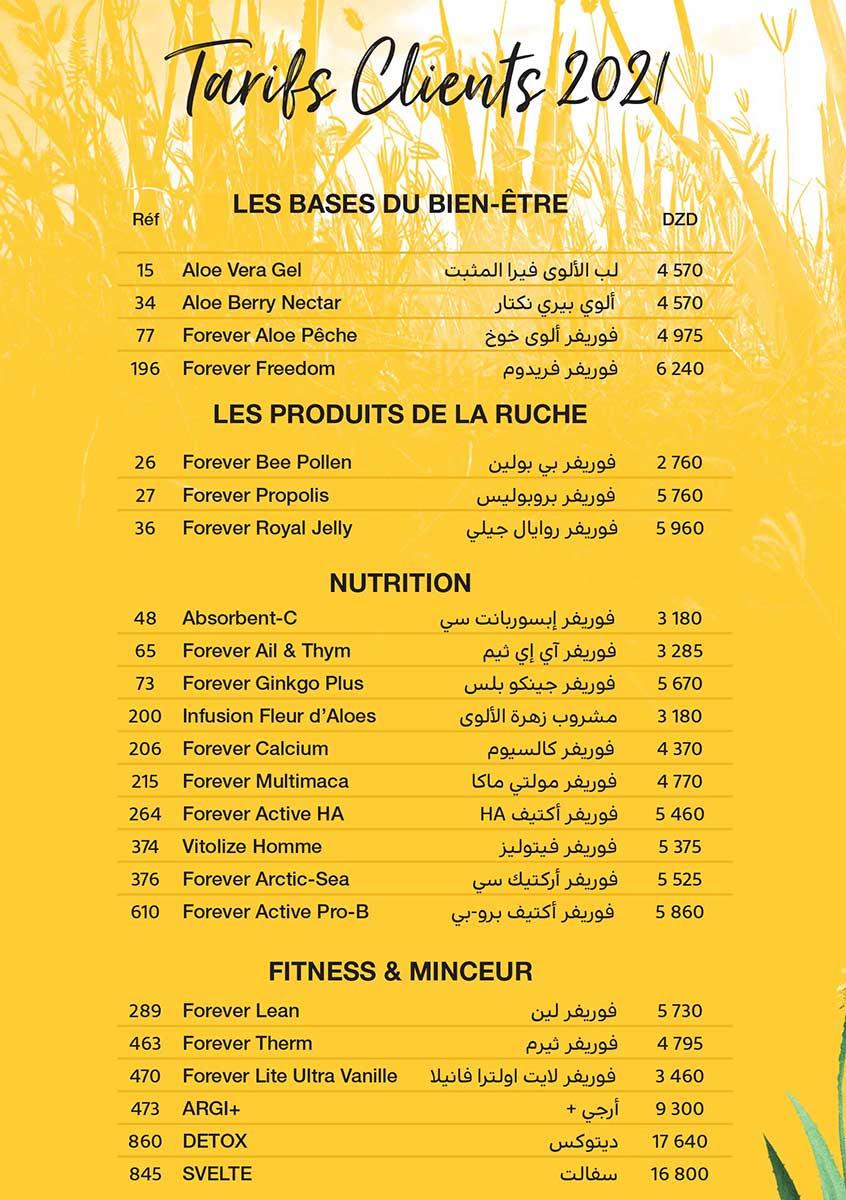 اسعار منتجات فوريفر بالدينار الجزائري