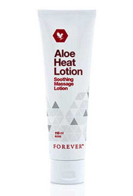 الو هيت لوشن -Aloe Heat Lotion