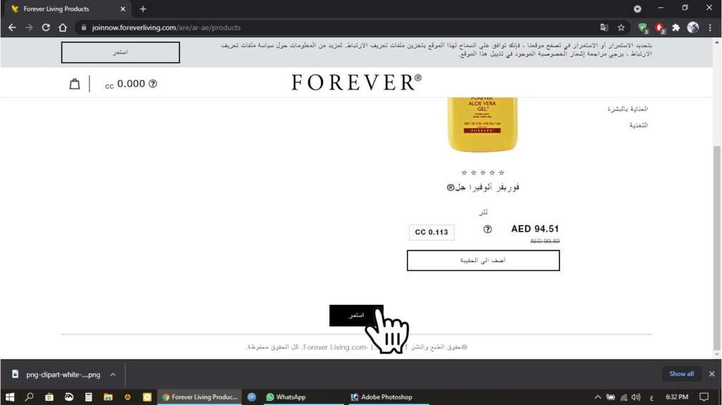 تسجيل عضوية في شركة فوريفر6