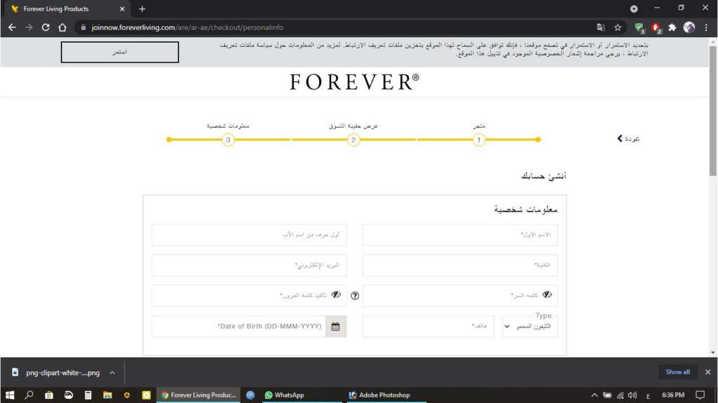 تسجيل عضوية في شركة فوريفر9